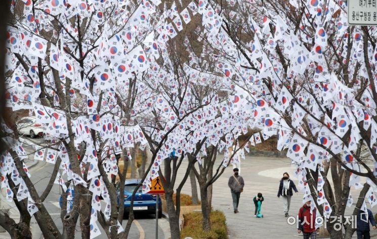 [포토] 효창공원 앞에서 마주한 태극기 거리