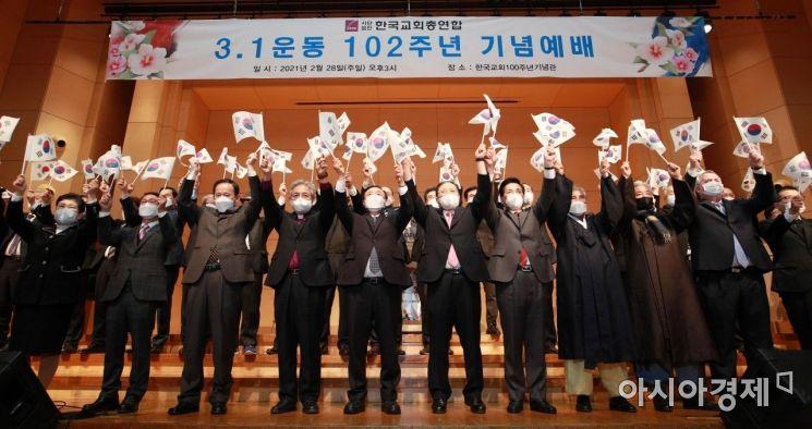 [포토] '대한민국 만세' 삼창 하는 한기총