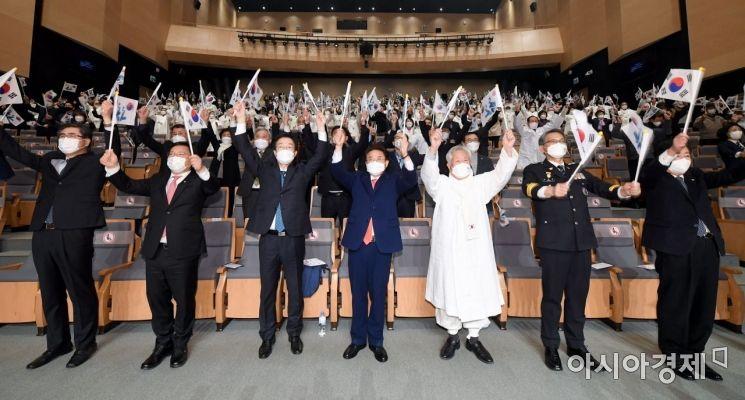 경북도, 제102주년 3·1절 기념행사 … 독립유공자 유가족 위주 참석