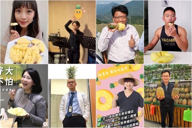 페이스북 등 사회관계망서비스(SNS)에서 '파인애플 잔뜩 먹기 챌린지'에 동참한 대만인들. [페이스북 캡처. 재판매 및 DB 금지] /사진 = 연합뉴스