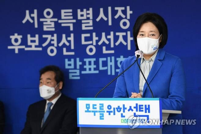 """박영선 """"평당 1000만원 반값아파트로 내집마련 꿈 앞당길 것"""""""