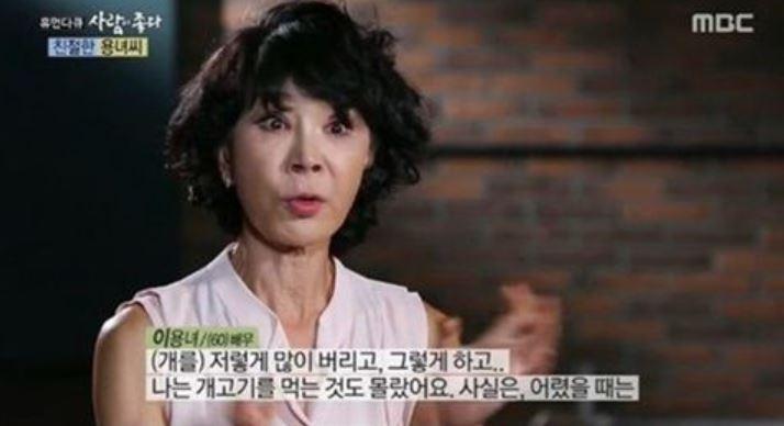 [사진=MBC 시사교양프로그램 '사람이 좋다'] 방송 캡처
