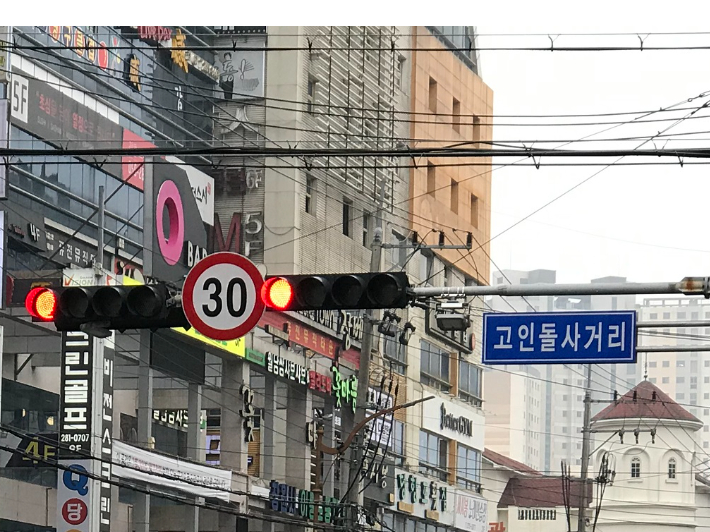 경남도내 제한속도 30km 도로표지판.