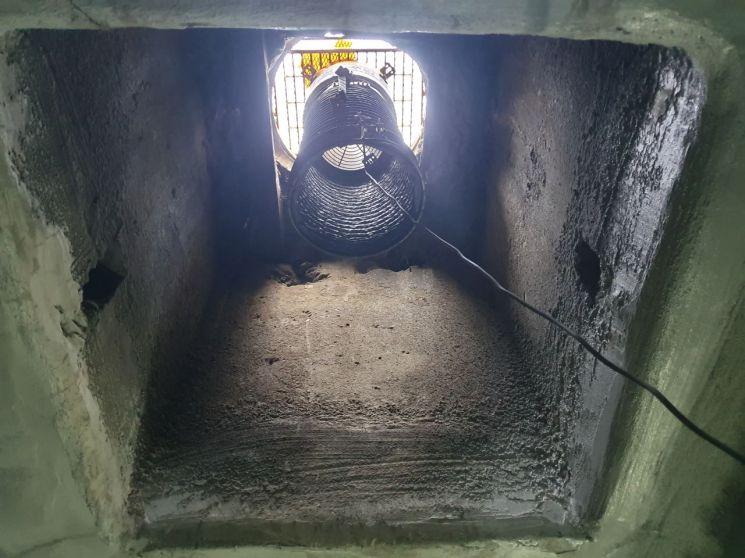 내부 사진