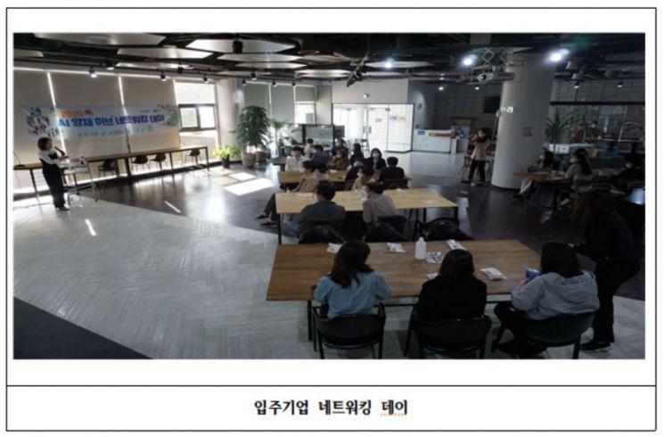 서울시 'AI 양재 허브' 지난해 653억 매출…역대 최대