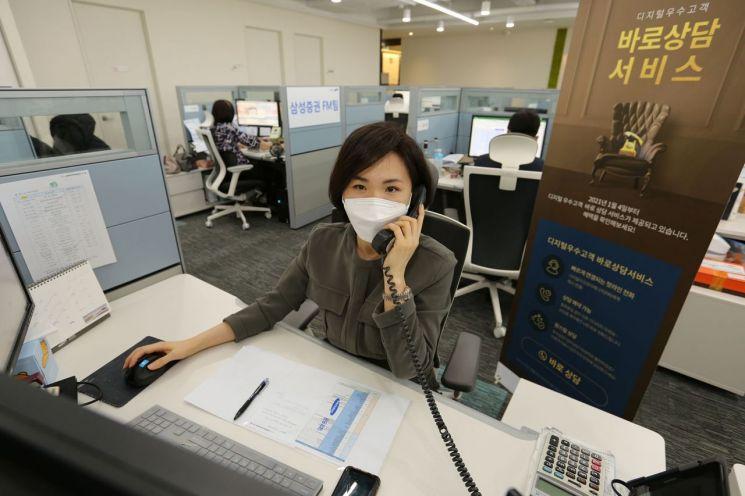 FM팀 직원이 고객과 상담을 하는 모습=사진 삼성증권 제공.