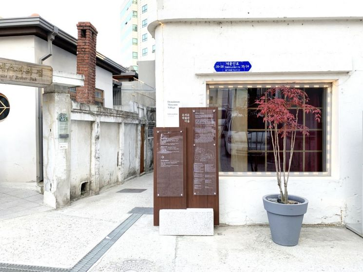 서울시, 돈의문박물관마을 안내표지판 새 단장