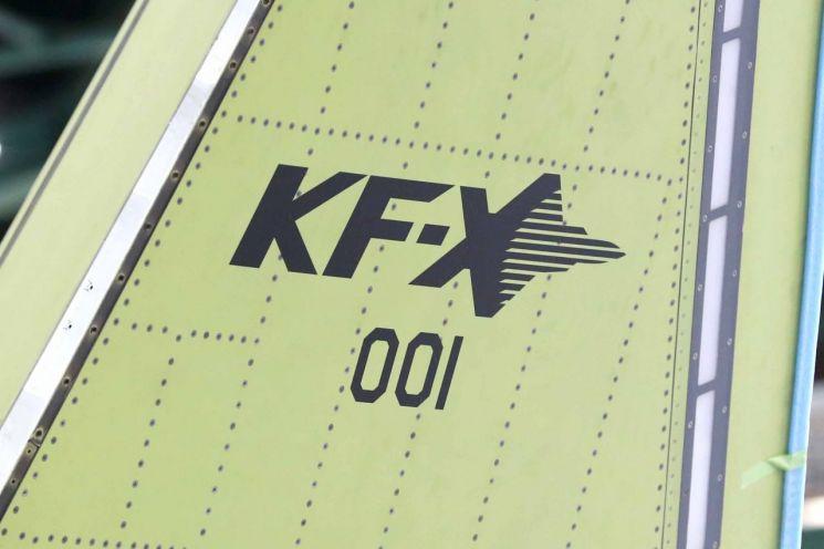 [양낙규의 Defence photo]KF-X 조립현장 가보니