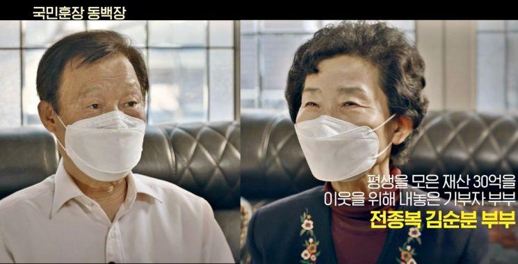 대한민국 숨은 영웅 46명, 국민추천포상…국민훈장 6점, 국민포장 7점, 대통령표창 15점
