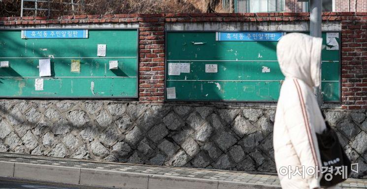 [포토]텅빈 대학가 하숙-원룸 임대 게시판