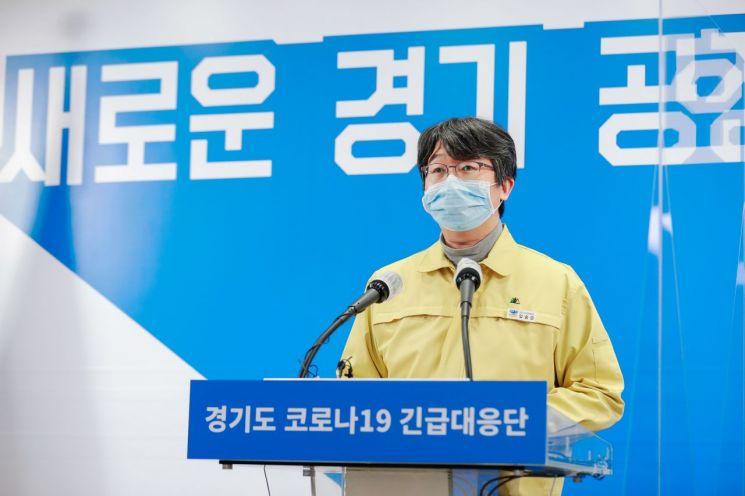 경기도, 기숙사 보유 외국인 근무 사업장 '전수조사'