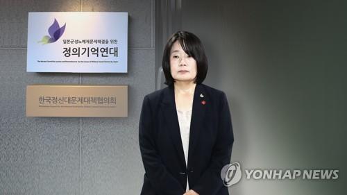 외교부, 위안부 합의 관련 윤미향 '기록 공개' 판결 항소 결정