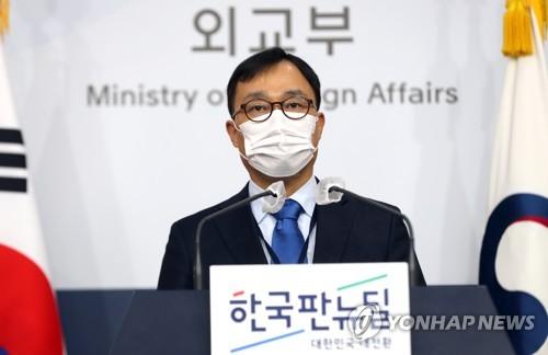"""외교부 """"中, 코로나19 항문검사 한국인에게는 적용 안해"""""""