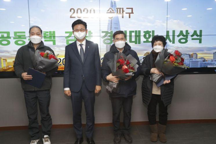 송파구, 학교 등 집단급식소 음식물 감량 추진