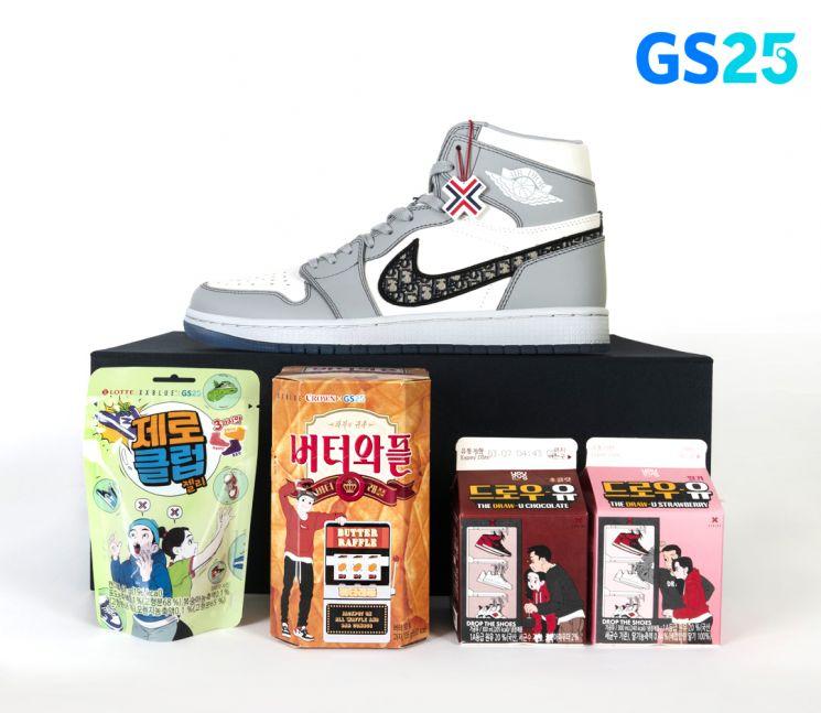 GS25에서 출시된 상품과 나이키 조던1 렌트로 하이디올.