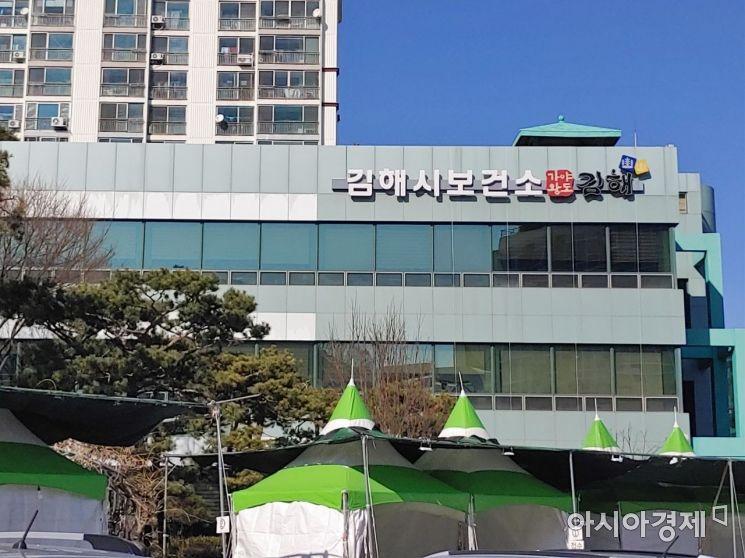 김해시보건소, '건강한 밥상 만들기' 참여자 모집