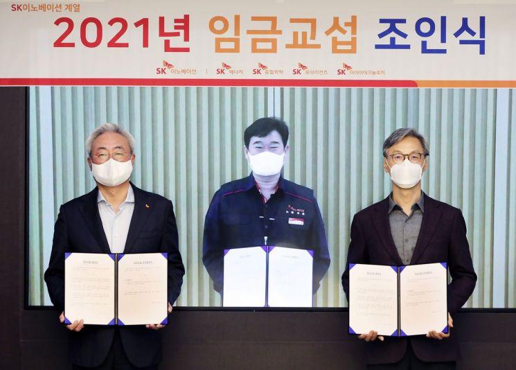 SK이노, 노사 임금협상 새 역사…역대 최고 찬성율로 20분만에 타결