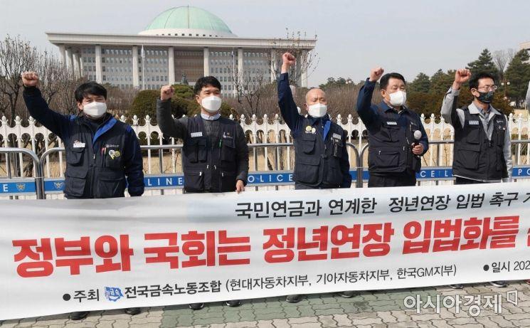 [포토]국회 앞 국민연금과 연계한 정년연장 입법 촉구