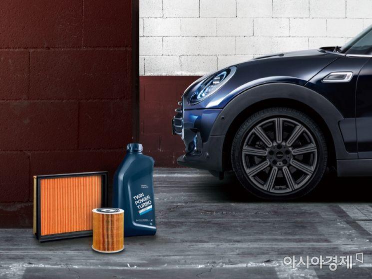 BMW 그룹 코리아, 봄 맞이 '오일&필터 캠페인 2021' 진행