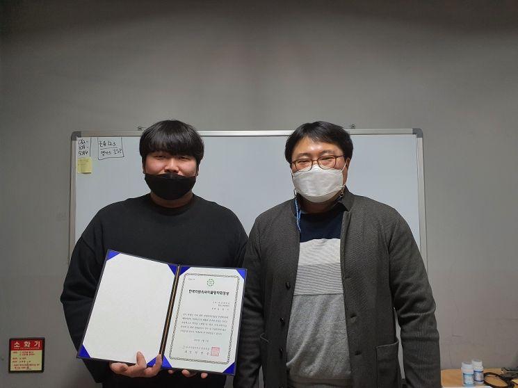 조선대 대학원생, 대한금속재료학회 장학생 선정