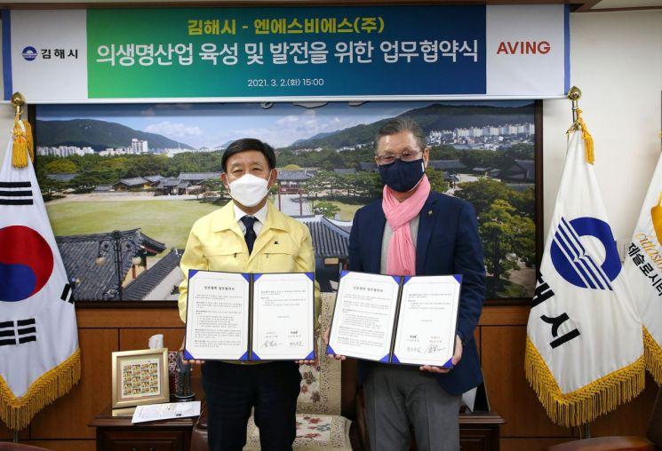 허성곤 경남 김해시장(왼쪽)이 엔에스비에스 김기대 대표와 업무협약을 맺고 있다.(사진=김해시)
