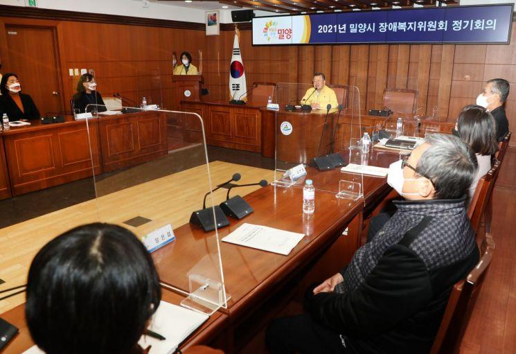 박일호 경남 밀양시장(가운데)이 장애인복지위원회 정기회의를 진행하고 있다.(사진=밀양시)