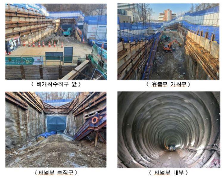 서울시, 해빙기 안전사고 대비 '터널 공사장 흙막이 붕괴' 모의훈련