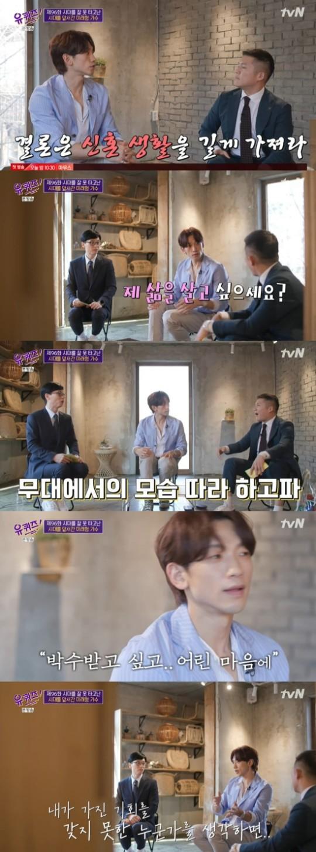 사진=tvN '유 퀴즈 온 더 블럭' 방송화면 캡처.