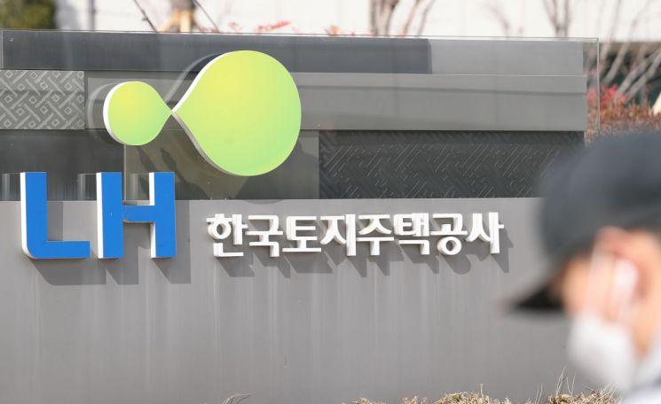 3일 오후 경남 진주시 충무공동 한국토지주택공사(LH) 본사 입구로 사람이 이동하고 있다. (사진=연합뉴스)