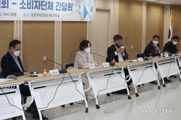 [포토]모두발언하는 조성욱 위원장