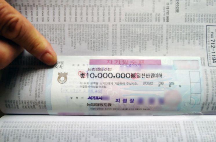 해당 기사와 관련 없는 이미지. [이미지출처=연합뉴스]