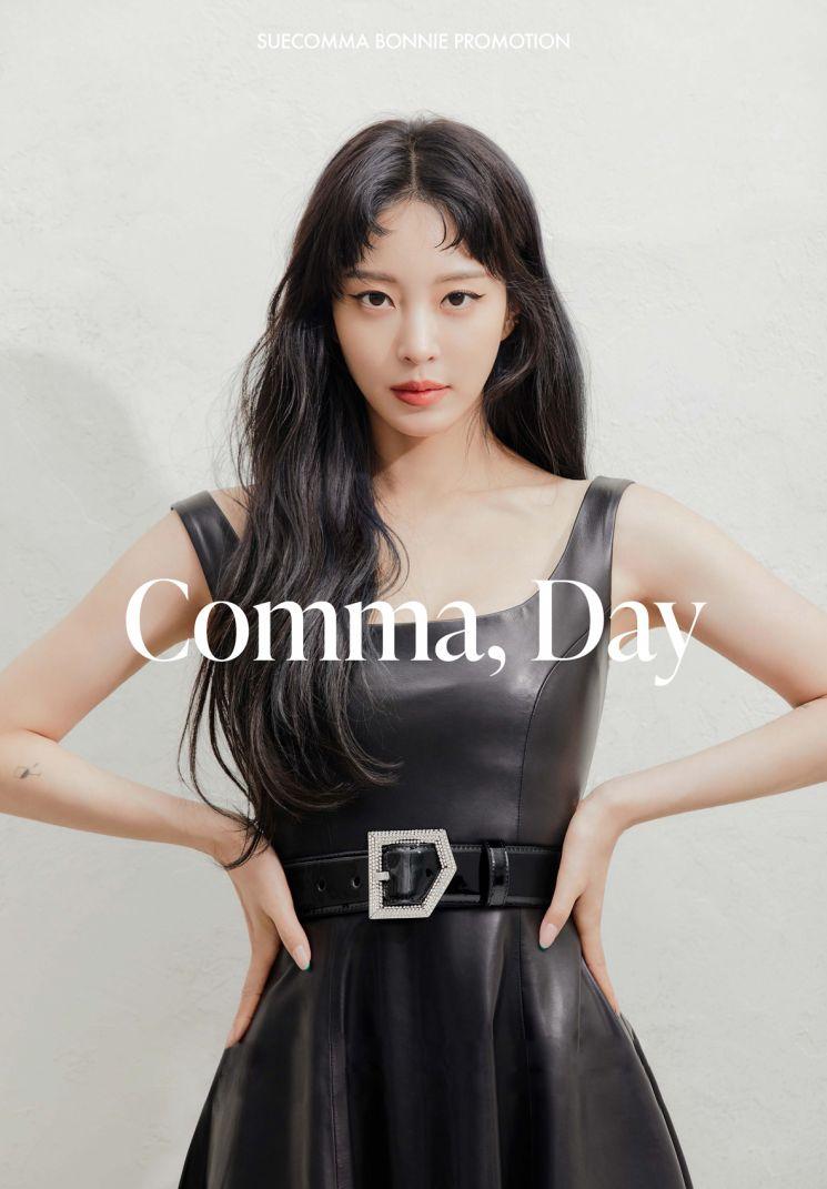 슈콤마보니, 매달 9일 '콤마데이' 전개
