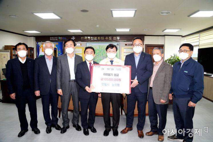 배준호 농협 안동지부장(오른쪽 세번째)이 권영세 시장에게 성금을 전달한 뒤 기념촬영하고 있는 모습.