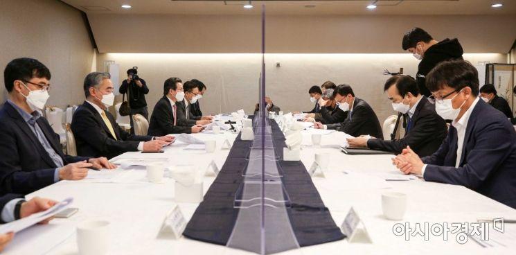 [포토]혁신성장전략점검회의 개최