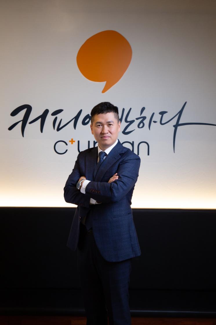 커피에반하다 '24시 무인매장' 사업 박차…이달 중 공개