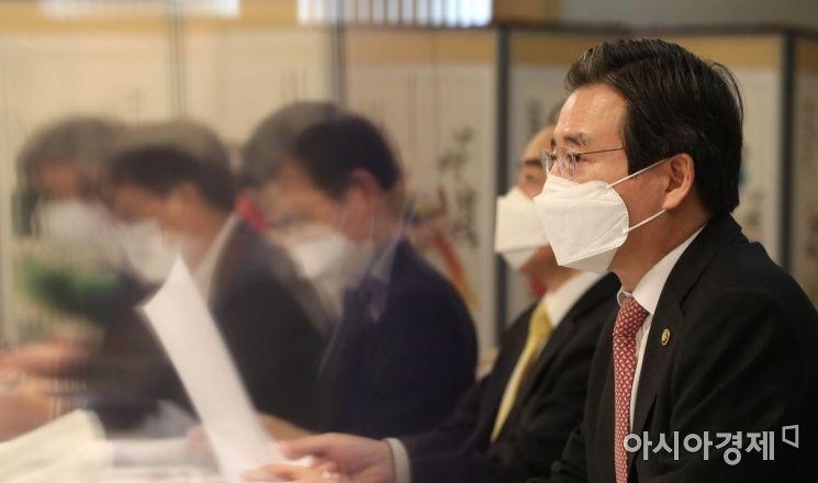 [포토]발언하는 김용범 1차관