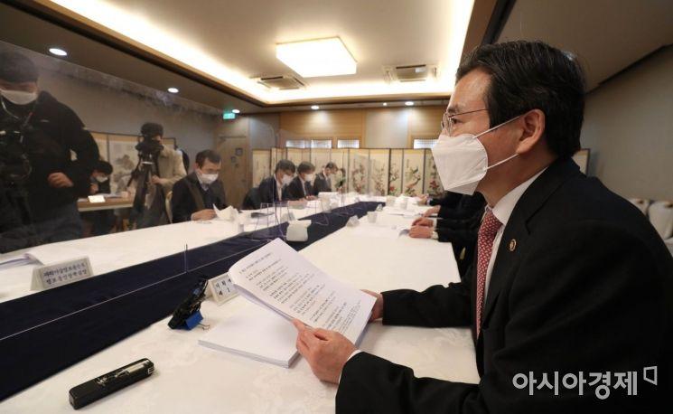 [포토]회의 주재하는 김용범 1차관