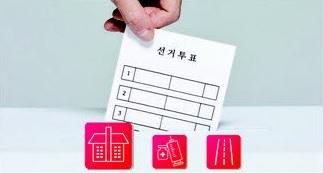 서울시장 보궐선거 한 달 前…'집'에 집중하는 후보들