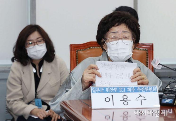 일본군 위안부 피해자이자 인권활동가인 이용수 할머니가 5일 국회에서 기자회견을 열고 위안부 문제의 국제사법재판소(ICJ) 제소를 요청하고 있다./윤동주 기자 doso7@