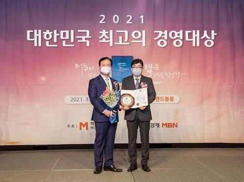 아프로존, '최고품질 경영' 부문 2021 대한민국 최고의 경영대상 수상