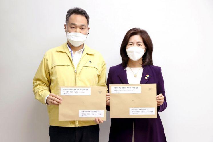더불어민주당 서초구을 지역위원회  국토부장관에 과천하수처리장 재검토 탄원서 발송
