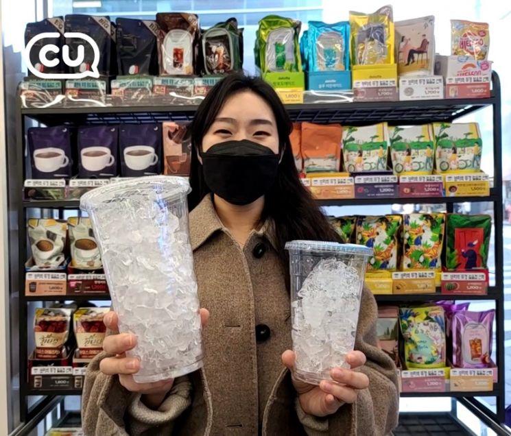 CU가 벤티 사이즈 컵얼음과 델라페 아이스드링크를 출시한다.