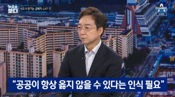 유현준 홍익대 교수/사진 = 6일 채널A 뉴스 방송화면 캡처