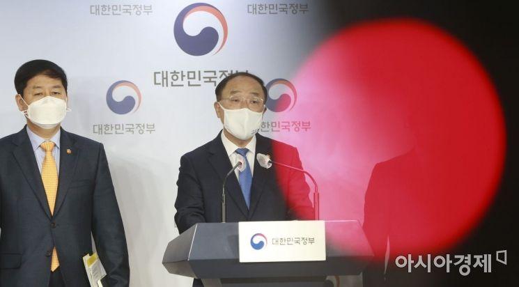 [포토] 홍남기 '부동산 관련 국민께 드리는 말씀 발표'