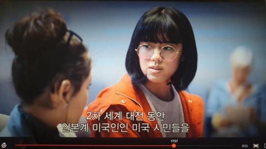 미국 드라마 '베이비시터클럽'에서 문제가 된 장면 / 사진 = 연합뉴스