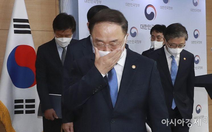 [포토] 고개 떨군 홍남기 부총리