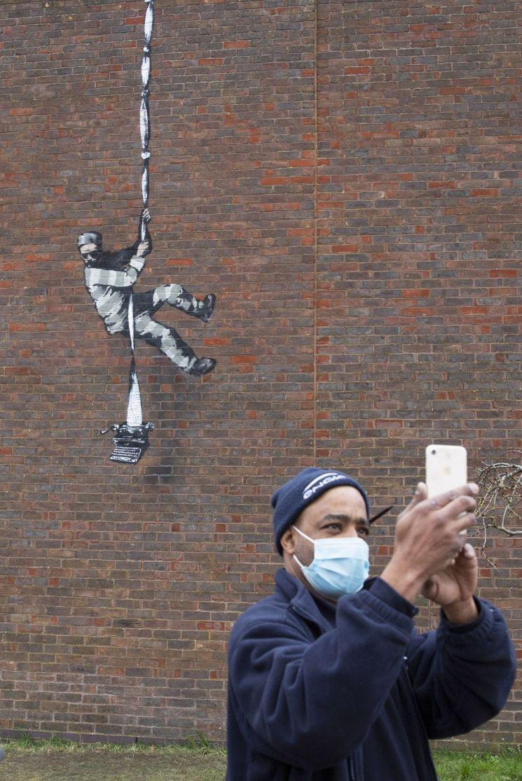 영국의 레딩 교도소 벽면에 등장한 뱅크시의 신작/ 사진 = 연합뉴스