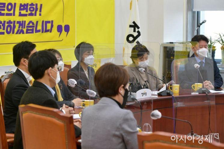 [포토] 정의당, 비상대책위원회의
