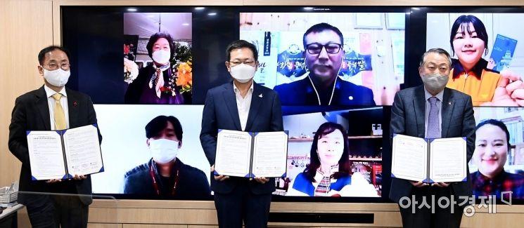박남춘 인천시장과 조정일 코나아이 대표(왼쪽), 심재선 인천사회복지공동모금회 회장이 8일 '나눔e음 서비스 업무 협약'을 체결한 뒤 온라인 참석자들과 기념촬영을 하고 있다. [사진 제공=인천시]