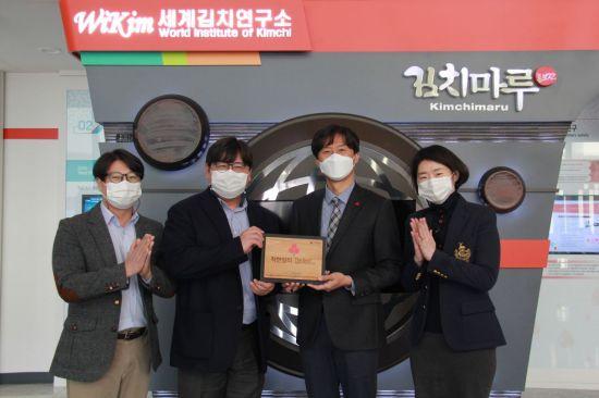 세계김치연구소 '더 베스트 착한일터' 선정